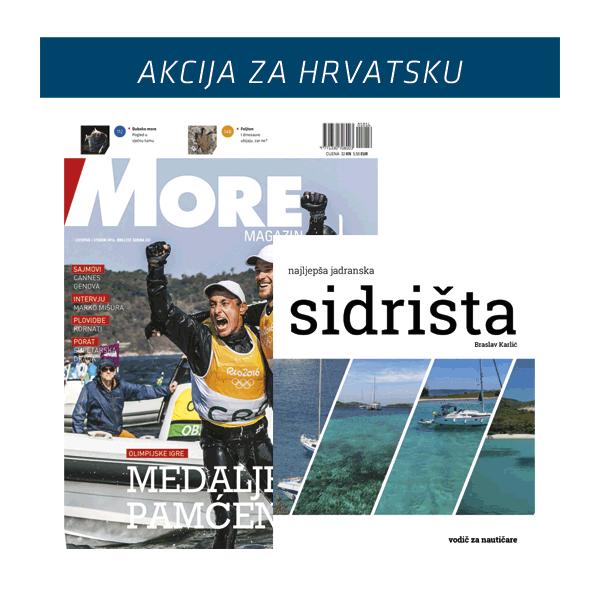 more-sidrista2-hr